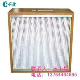 高效有隔板大風量空氣過濾器(HEPA 150T)