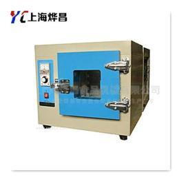 食品干燥箱|电热鼓风干燥箱|上海五谷干燥箱