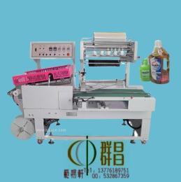 砧板包装机砧板全自动热收缩膜包装机