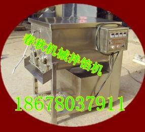 辣椒面200L四方向搅拌拌料机