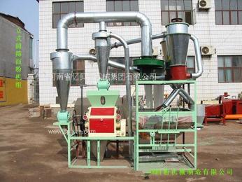 供应亿贝尔集团绿色五谷小杂粮磨面机