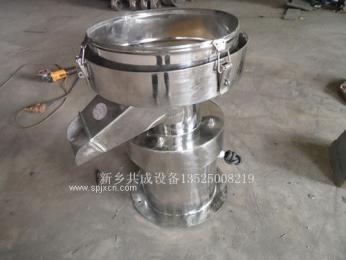450型不锈钢浆液振动筛