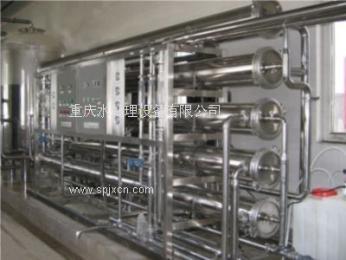 纯水设备|工业水处理设备|食品用纯水机