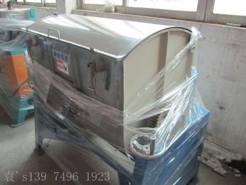 混粉末机械|卧式混料机