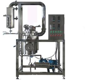 北京动态多功能提取罐设备特点,北京多功能提取浓缩机