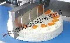 超聲波食品切割刀