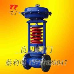 ZZYM-16B/K自力式套筒压力调节阀(高压蒸汽)
