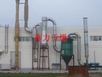 离子交换树脂烘干设备