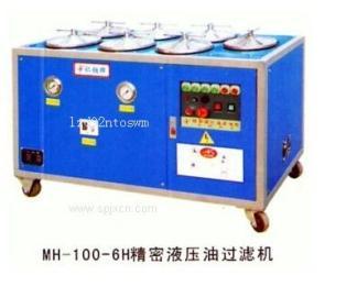 精密液压油过滤机