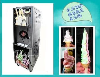 鄭州冰激凌機,彩色冰激凌機,七色冰激凌機