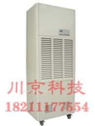 北京大型工业除湿机 车间库房用除湿机