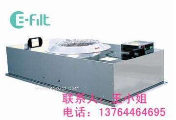 超薄型FFU(风机过滤单元机组)