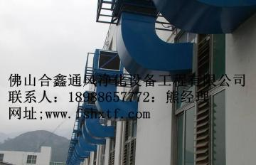 环保空调换气 工业降温空调 工厂降温工程 合鑫制造