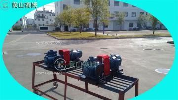 球磨機潤滑油泵HSNH210-46NZ