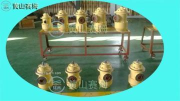 循環泵HSJ210-46