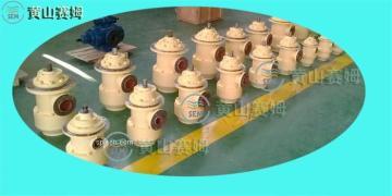 HSJ210-40齿轮箱稀油站供油泵