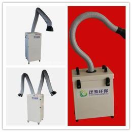 专业针对焊烟净化的过滤设备,泛泰焊烟净化器