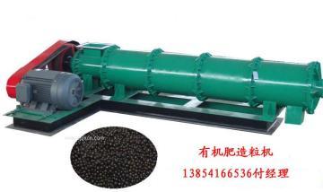 常温有机肥造粒机