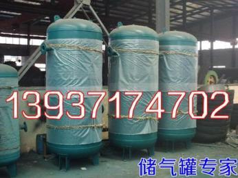 南京空压机储气罐价格