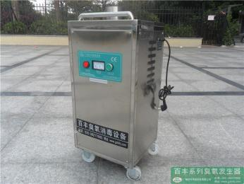 车间灭菌移动式臭氧发生器