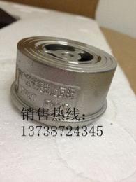 H71F丝扣对夹式止回阀