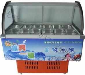 供應龍寶牌新型冰粥機