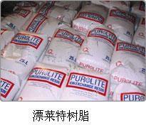 云南离子交换树脂厂家昆明软水机专用软水滤料