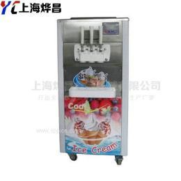 七彩冰淇淋机厂家直销
