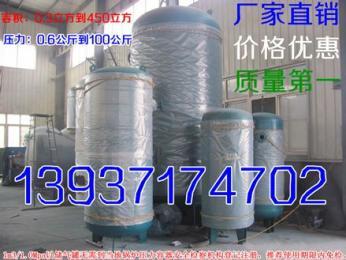 桂林空压机储气罐价格