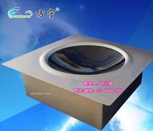 8千瓦嵌入式凹面電磁爐設備廠家批發