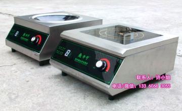 嵌入式組合電磁爐,平面連凹面組合電磁灶