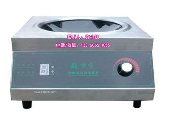 大功率電炒爐,5千瓦臺式凹面電磁爐