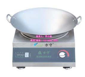 食堂大功率臺式凹面電磁爐灶