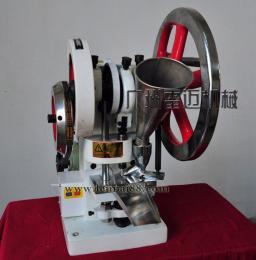 *实验室 诊所等专用小型单冲压片机