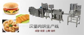 专业生产供应小型台湾鸡排生产线、全自动汉堡肉饼生产线