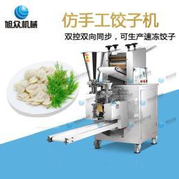 仿手工饺子机 小型仿手工饺子机 多功能饺子机