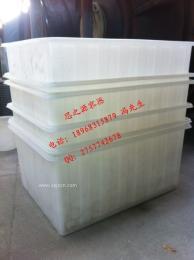 落紗桶/漂染桶/棉條桶/養殖桶/發酵桶/飼料桶