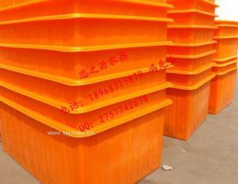 茶葉周轉箱/方形周轉箱/活魚桶/水產養殖方箱