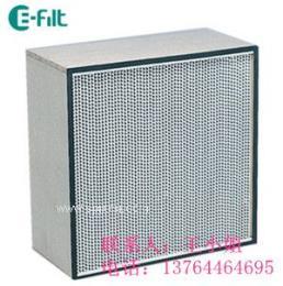 享滤供应标准型亚高效有隔板空气过滤器