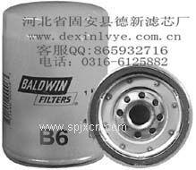 德新滤芯厂供应B6鲍德温滤清器