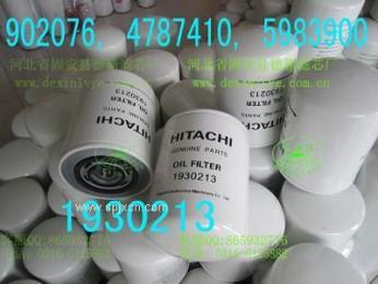 德新滤芯厂供应1930213依维柯滤清器