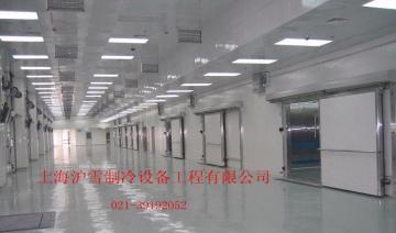 上海冷库制冷设备维修//冷库制冷设备安装