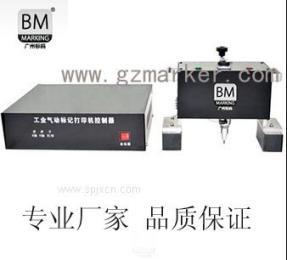 深圳龙岗区车架号打码机BM-09BY
