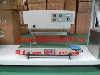 火锅料封口机 产品图片