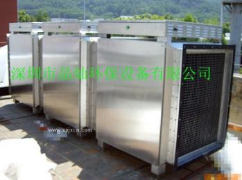 食品厂车间异味气体净化处理设备