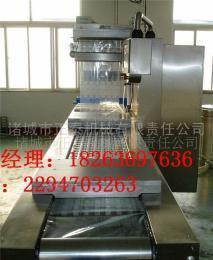 拉伸式真空包装机,热收缩膜包装机,拉伸膜包装机供应商