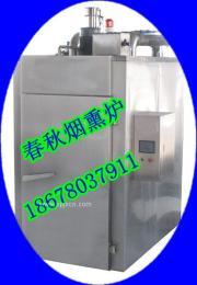 生產臺灣烤腸全套加工設備蒸煮煙熏爐/臺烤爐關鍵