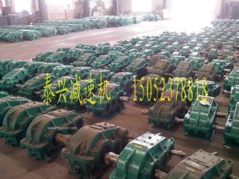 ZLC600減速機、ZLC750圓柱齒輪減速器
