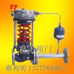 自力式锅炉蒸汽减压稳压阀|ZZYP-16B自力式压力调节阀