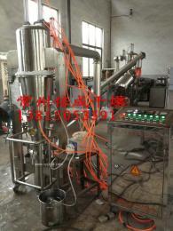 沸腾制粒机,常州一步制粒机,高效沸腾制粒机